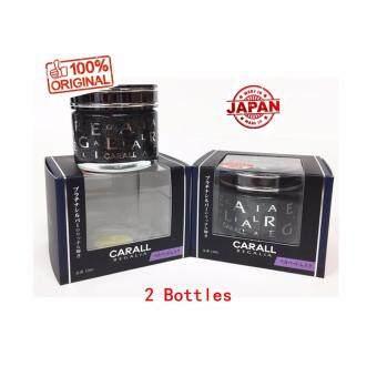 2x Carall Regalia Enrich 1386 Car Air Freshener Perfume Purple Velvet Musk
