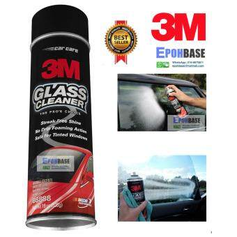 Harga 3M 08888 CAR CARE GLASS, MIRROR, WINDOW CLEANER 1lb 3oz/19 oz(538g) CAR WINDOW SPRAY