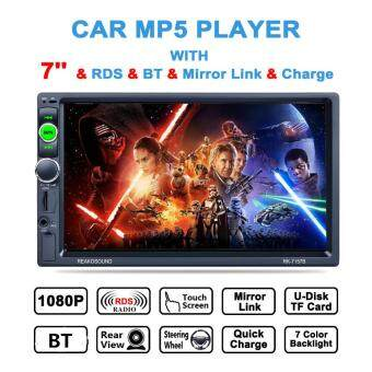 Harga 7 Inch 2 DIN Bluetooth In Dash HD Touch Screen Car Video StereoPlayer AM / FM / RDS Radio Support Mirror Link / Aux In / Rear ViewCamera