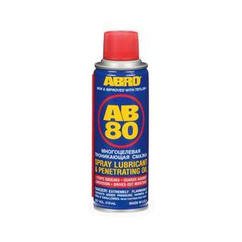 ABRO AB-80 Spray Lubricant