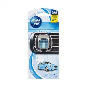 AMBI PUR CAR MINI SKY BREEZE CAR AIR FRESHENER 2ML