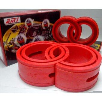 Harga AMT Power Cushion Buffer Coil Spring Rubber Damper Size C (Ori RedPacking)