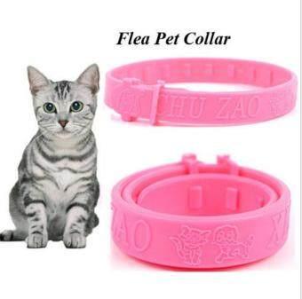 Anti-Flea Cat Collar (Pet Dog Ticks Mites Flea Repellent Kutu Kucing) Pink - 2