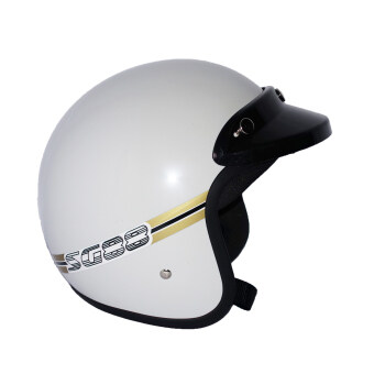 Apollo SG88 Helmet (White)