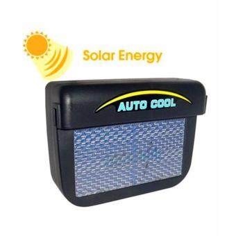 sell auto cool upgraded solar sun power car auto air vent cool fancooler ventilation system in. Black Bedroom Furniture Sets. Home Design Ideas