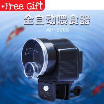 Automatic Fish Feeder Aquarium Auto Food Feeder Tank Timer Feeding- AF-2003D 60ml