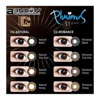 Blincon CC Monthly Disposable Contact Lens (Romance Choco) - 2