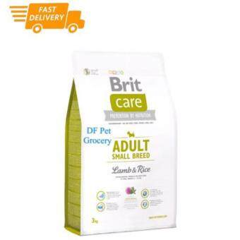 Harga Brit Care Adult Small Breed Lamb and Rice 3kg