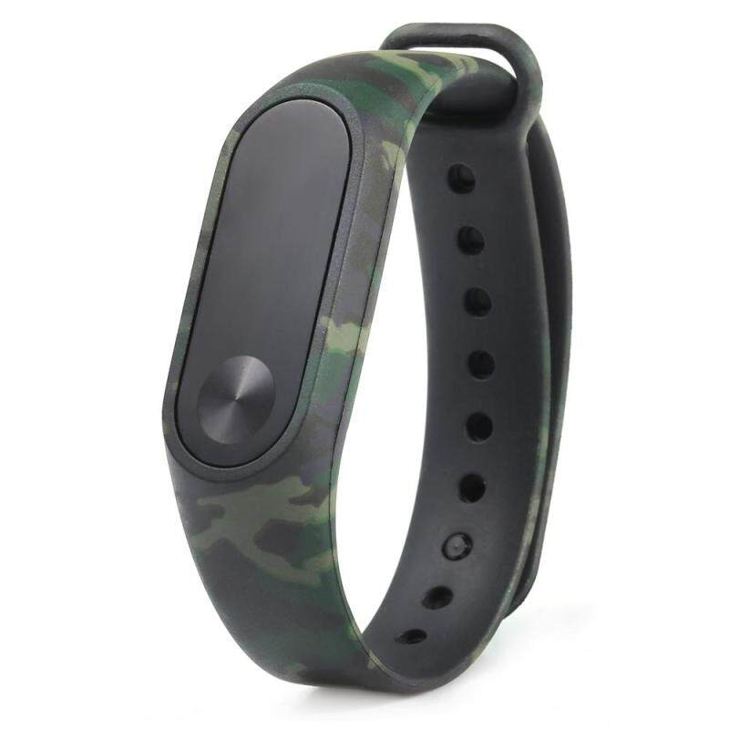 Camouflage Pattern Watch Band for Xiaomi Mi band 2 Malaysia