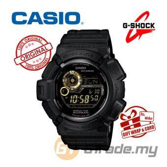 Harga CASIO G-SHOCK G-9300GB-1V MUDMAN Watch - Tough Solar Digital Compass