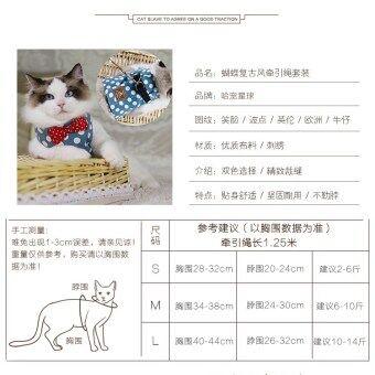 Cat rope cat traction strap cat Traction Rope vest-slip cat rope anti-break escape special cat chain - 2