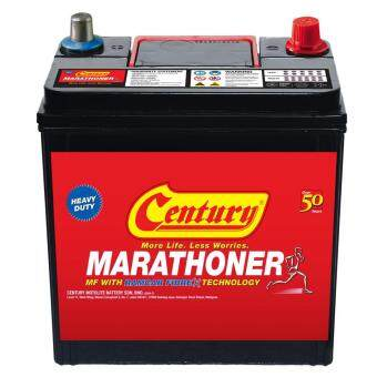 Harga Century Car Battery - NS40ZL(38B20L) (With Installation)