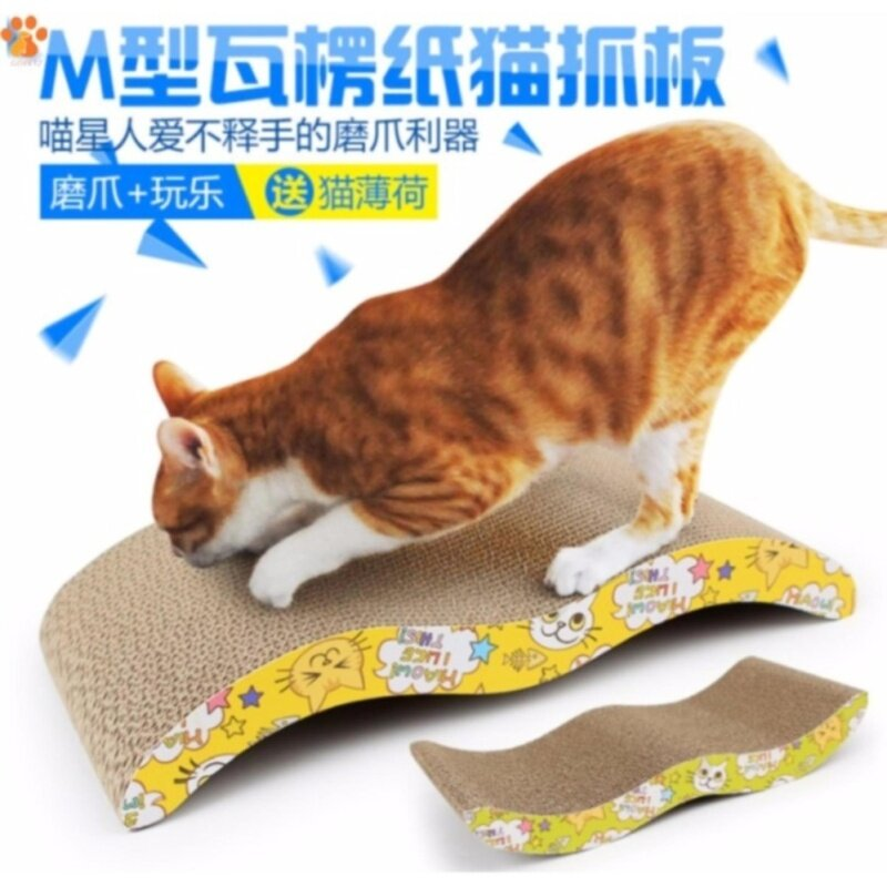 Buy (Cheapest In Town) Quality Cat Kitten Claw Scratching Board Pad (45cm x 21cm x 7cm) Malaysia