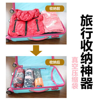 Clothes storage finishing package travel sealed bags vacuum compression bags