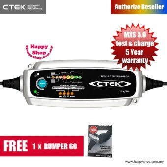 Harga CTEK MXS 5.0 TEST & CHARGE UK Smart Battery Charger