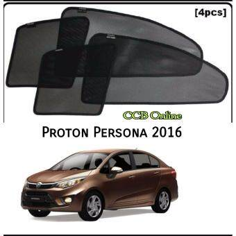 Custom Fit OEM Sunshades for Proton Persona Year 2016 (4pcs)
