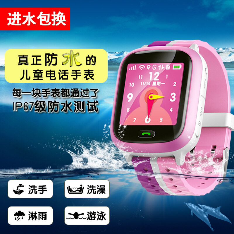 Dazzle orange Q11 upgrade full waterproof touch screen positioning mobile phones, multi-function childrens smart phones, watches Malaysia
