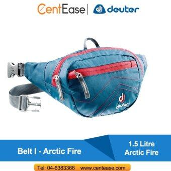 Deuter Belt I - Arctic Fire