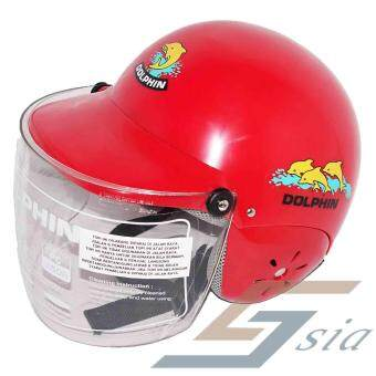 Dolphin Children's Game Helmet (Red)