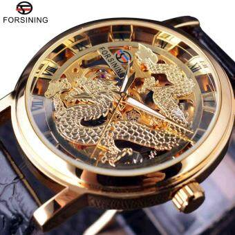 Forsining Chinese Dragon Skeleton Design Transaprent Case GoldWatch Mens Watches Top Brand Luxury Mechanical Male Wrist Watch