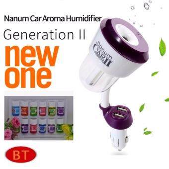(FREE 12 Bottles Aromatic Oil) Double USB Nanum II Car AirHumidifier
