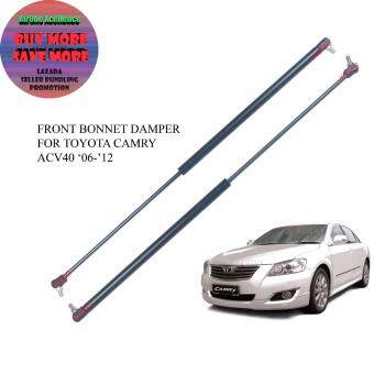 Harga Front Bonnet Damper For Toyota Camry ACV40 (Year'06-'12) Front Hood Absorber Gas Spring (1Car ; 2Pieces)