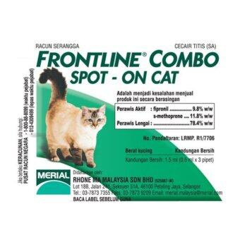 Frontline Combo Spot - On Cat 1.5ml (0.5ml x 3 pipet)