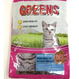 Harga Greens Cat Food - Hair & Skin (Pink) 8KG