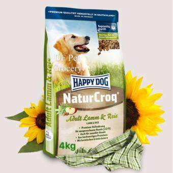Harga Happy Dog NaturCroq Lamb and Rice 4kg - Dog Food