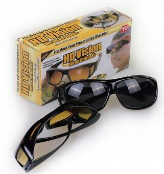 HD Vision Wraps Around Combo Pack (Black and Brown)
