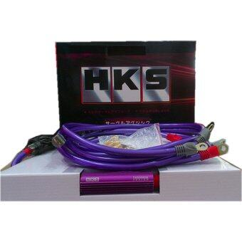Harga HKS Nano Technology Grounding Cable 12GA THICK & Alternator Cable Earth Wire cable