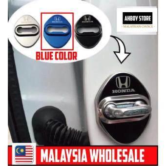Honda Door Lock Protection Cover Honda City Jazz BRV Honda Civic Honda Accord Honda HR-V Honda HRV Blue