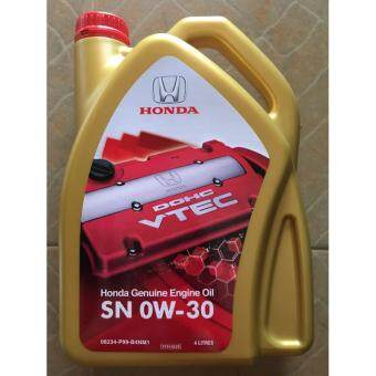Harga HONDA GENUINE ENGINE OIL SN 0W-30 4L