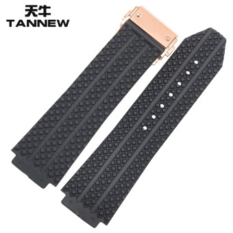 Harga Hublot black white rubber watch strap silicone watch strap