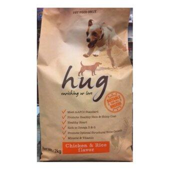 Harga Hug Chicken & Rice 2kg