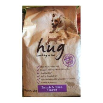 Harga Hug Lamb And Rice 20kg
