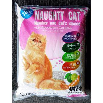 Harga NAUGHTY CAT Rose Scented SUPER CLUMPING CAT LITTER (10Liter)