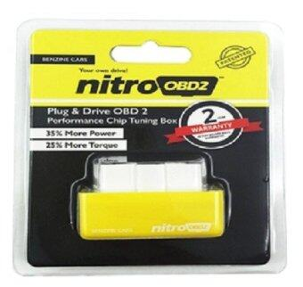 Harga Universal Benzine Cars Nitro OBD2 Performance Chip Tuning Box Plug & Drive Cars Yellow