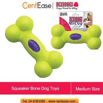 Harga Kong Squeaker Bone Dog Toys- Medium/ AirDog/ Green/ Pets