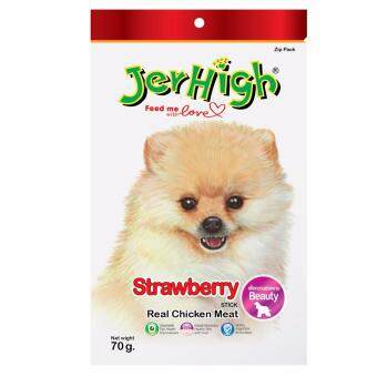 Harga Jerhigh Strawberry 70 Gram
