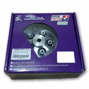 Harga HYPER CLUTCH LC135 4SPEED V1/V2/V3 UMA RACING