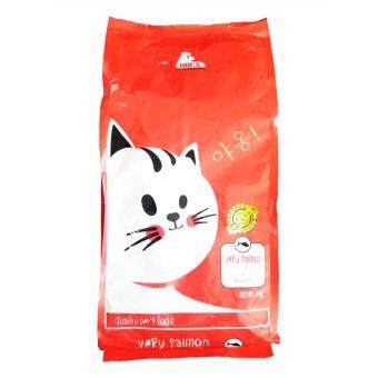 Harga DOCA PET'S FOOD - VERY SALMON (3KG) 1 Pack