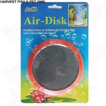 Harga Ai.M 14045 Air Disk Large - 9.5cm