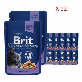 Harga Brit Premium Cat Pouch 100g  - Cod Fish x 12 packs
