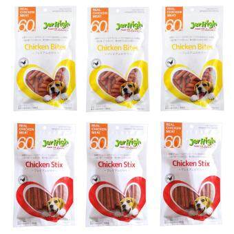 Harga Jerhigh Chicken (Japanese Packaging)