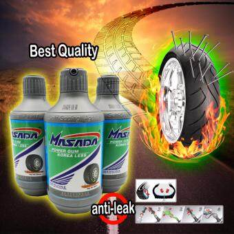Harga 2pcs POWER GUM TYRE KOREAN LESS Net Wet:350ml