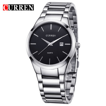 Harga Curren 8106 Stainless Steel Men's Watch - Silver