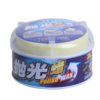 Harga Car Beauty Care Products For Car Polish Wax Car Exterior Care Valeting Products