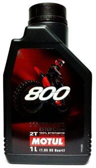 Harga Motul 800 2T Factory Line (Off-Road)