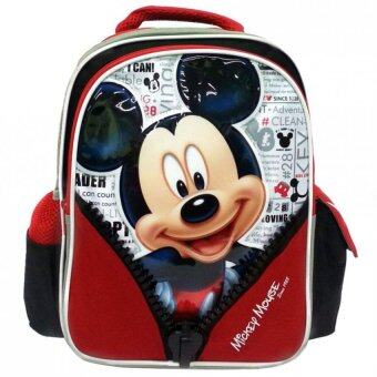 Harga Disney Mickey Mouse Zips Pre-School Bag (Black with Grey)